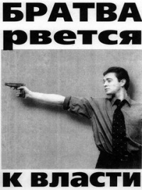 Витек Бикинеев, 16 ноября 1991, Шадринск, id167315476