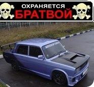 Вадим Иванов, 10 февраля 1993, Донецк, id179499780
