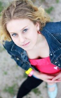 Марина Польская, 2 октября 1995, Черемхово, id225164227