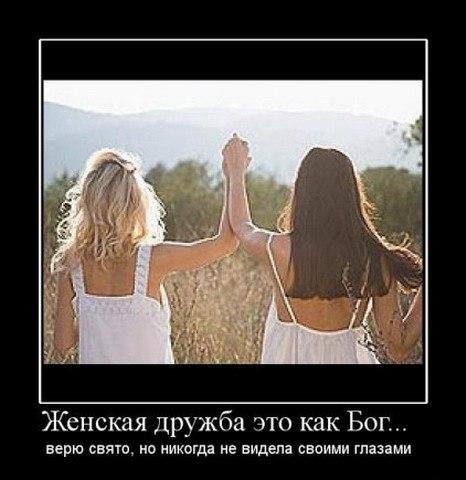 лучшие подруги картинки: