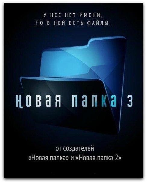 http://cs301409.userapi.com/v301409667/32da/fVRGaVMRZ_8.jpg