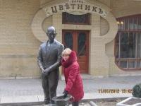 Нина Черникова, id129805107