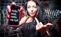 Маринка Гиренко, 30 января 1992, Барановичи, id132123543