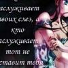 Yulya Klemeshova