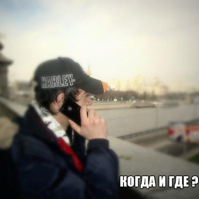 Алик Рахманов, 31 мая 1989, Москва, id177589878