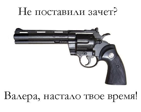Револьверы и наганы.  Револьвер Магнум, 4. DENIX.  Отложить.