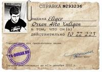 Fredorxan Eliyev, 3 ноября , Жигулевск, id157894407