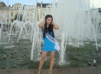 Алина Ворначёва, Москва, id173365872