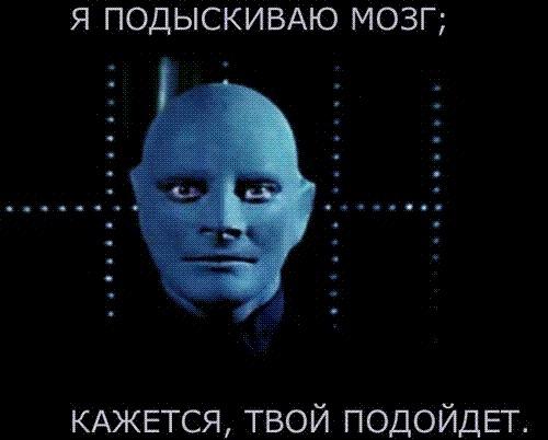 Скачать Фильм Фантомас Снимает Маску
