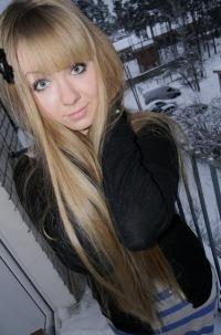 Darya Orlova, 20 февраля , Москва, id177444427