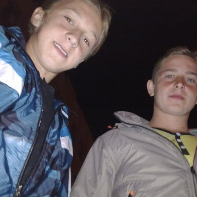 Андрей Макашон, 6 ноября , Борисоглебск, id147944614