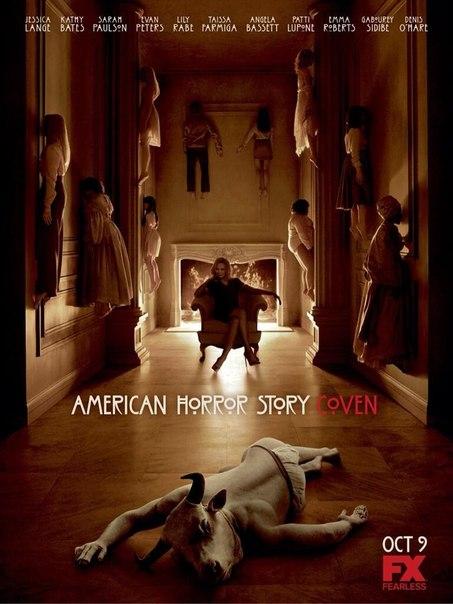 Вчера вечером стартовал новый сезон «Американской истории ужасов», который расскажет про борьбу ведьминских кланов. Объясняем, почему этот сериал нужно смотреть немедленно