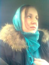 Татьяна Турчанинова, 8 апреля , Екатеринбург, id161264745