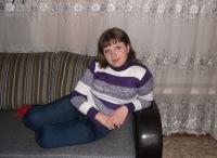 Екатерина Мячина, 3 июня 1977, Погар, id175319489
