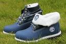 Ботинки женские TIMBERLAND KS35-158
