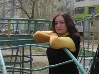 Виктория Таранова, 28 сентября , Луганск, id70688132