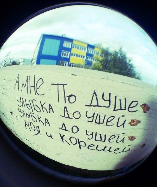 а бошки дымятся, подружки... | ВКонтакте
