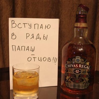 Вадим Колчин, 17 ноября 1982, Москва, id4393136
