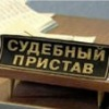 http://исполняем.рф