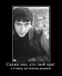 Сережа Григорьянц, 10 января 1998, Армавир, id155717043