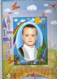 Денис Божко, 5 мая 1984, Дрогичин, id177521104