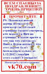 Саня Босов, 11 октября 1990, Севастополь, id30731626