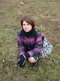 Марина Степанова, 30 августа 1981, Браслав, id158794615
