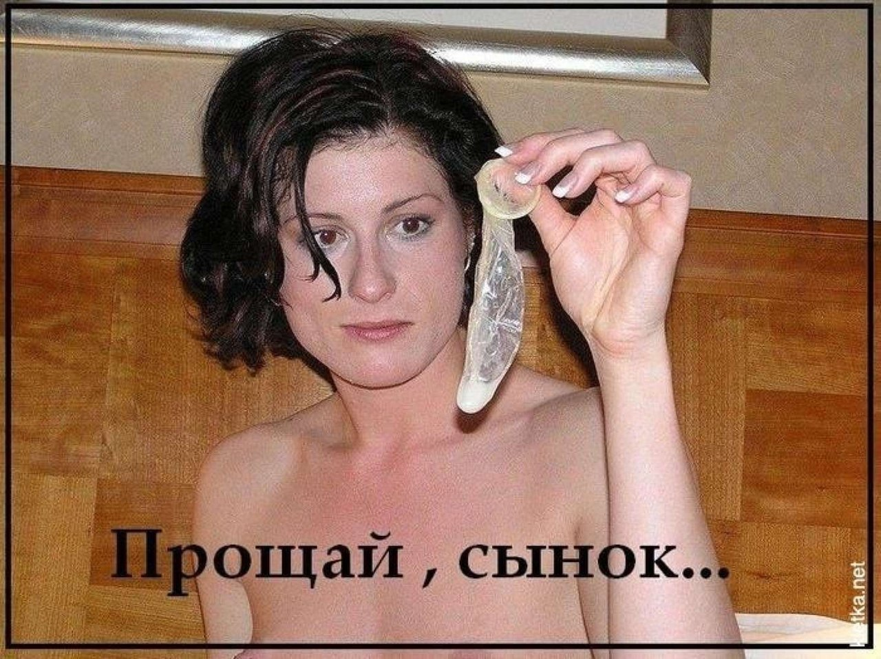 Сперма на старых пиздах 18 фотография