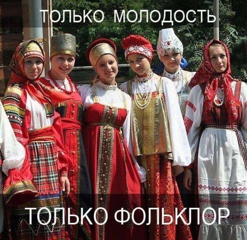 Женский Костюм Россия