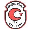 """хк """"Стандарт"""" Менделеево"""