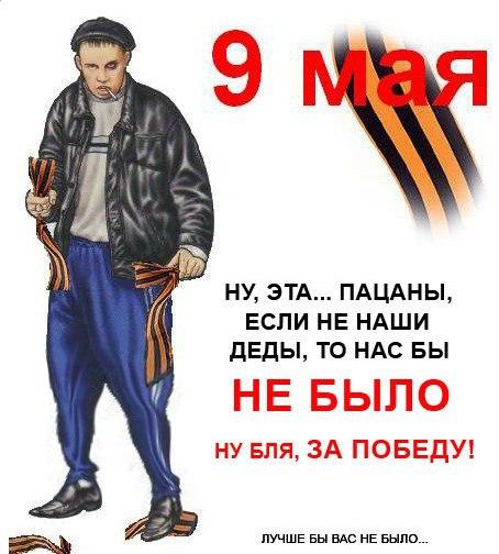 Конгресс украинцев Эстонии добился снятия с продажи российских пропагандистских книг - Цензор.НЕТ 1734