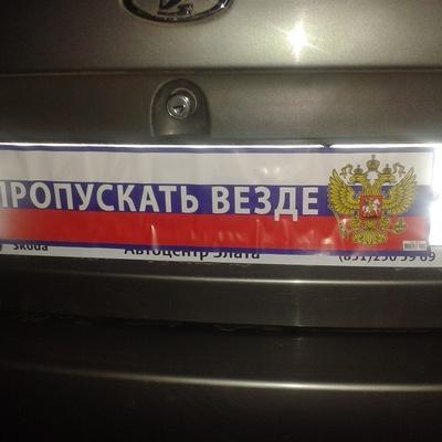 Аленка Блинова, 15 января , Королев, id52724860