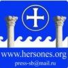 Севастопольское благочиние