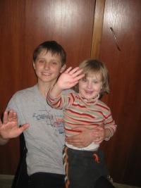 Вася Кучеров, 14 января 1997, Кривой Рог, id155220718