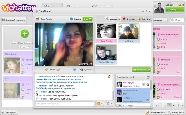 Спалено в Видеочате | Пошлые девочки (18+) | ВКонтакте