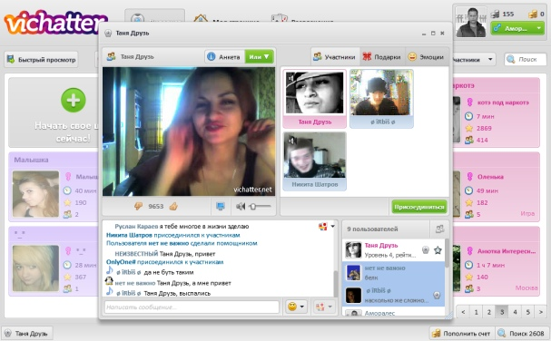 видеочат vichatter знакомства онлайн общение