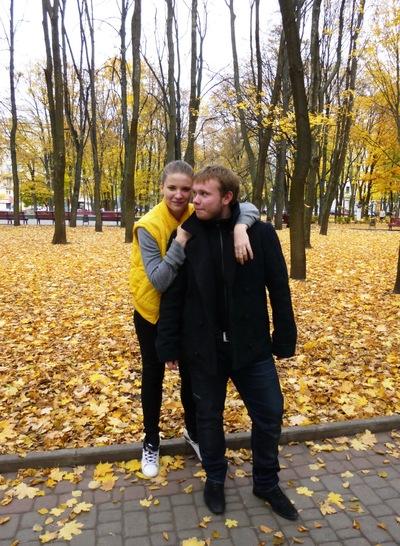 Юлия Мирошниченко, 11 октября , Харьков, id67233338