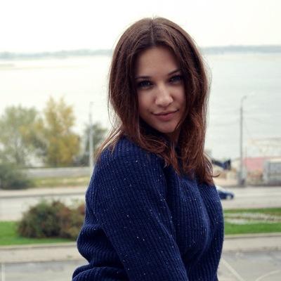 Лиза Тарлыгина, 22 февраля 1994, Волгоград, id45926801