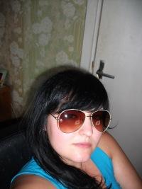 Jekaterina Fjodorova, 17 августа 1998, Канаш, id176950645