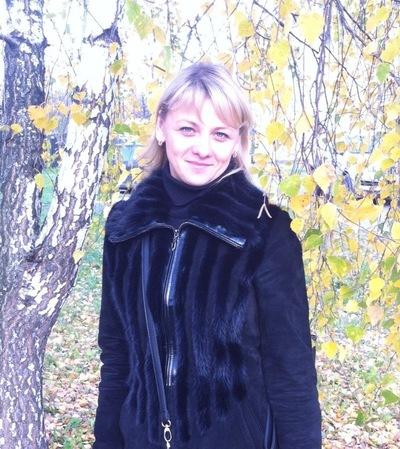 Александра Левченко, 9 марта 1978, Ульяновск, id158293083