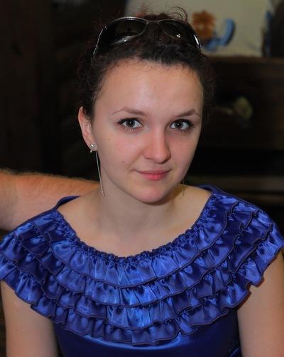 Дарья Иншакова, 13 июня , Краснодар, id24445153