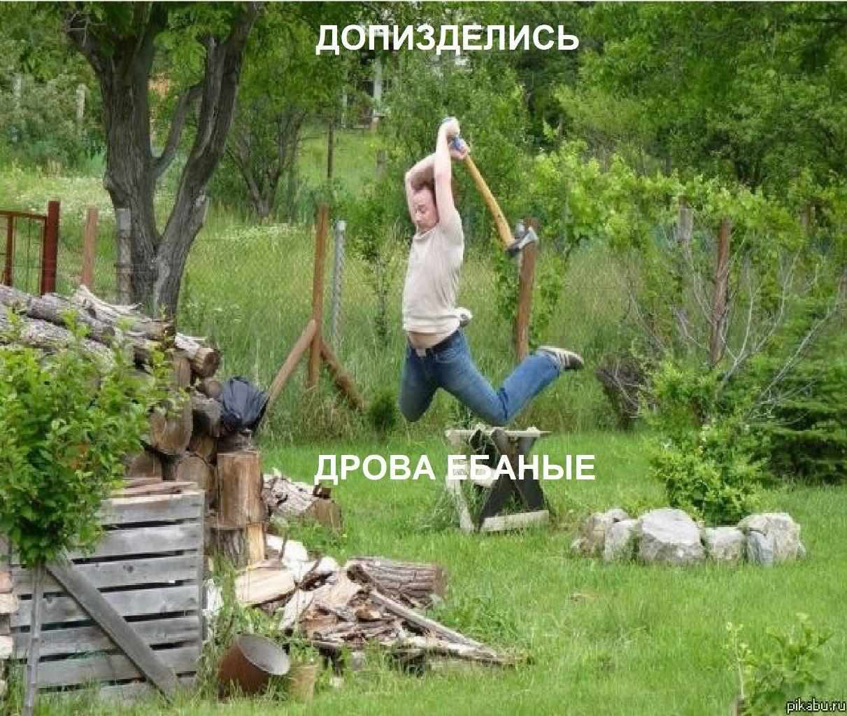 Русские шалят по скайпу 20 фотография