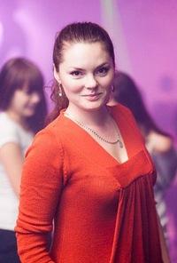 Анастасия Потапенко, 30 мая , Кривой Рог, id69251666