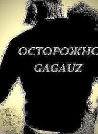 Nik Ge, 5 августа 1994, Санкт-Петербург, id212634668