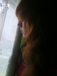 Арина Хандоян, 26 мая 1999, id175630664