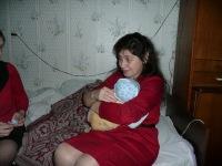 Светлана Казакова, 16 июня , Санкт-Петербург, id177444433