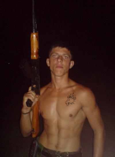Vitalik Woow, 15 августа 1994, Волгоград, id168177041