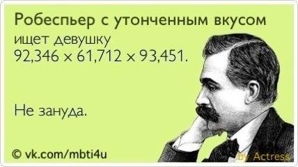 http://cs301501.userapi.com/v301501343/e0a/Za0wveSxOE8.jpg