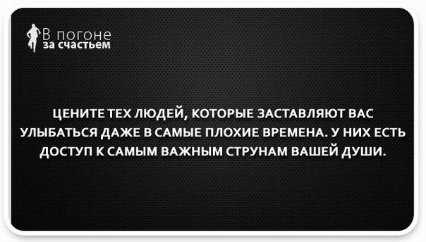 http://cs301501.vk.me/v301501655/1eea/0yw3kTj0MZI.jpg