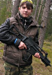 Владимир Шаров, 20 сентября 1991, Одесса, id112839636